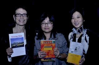 AAA 10 authors Rofel - Chu - Kim